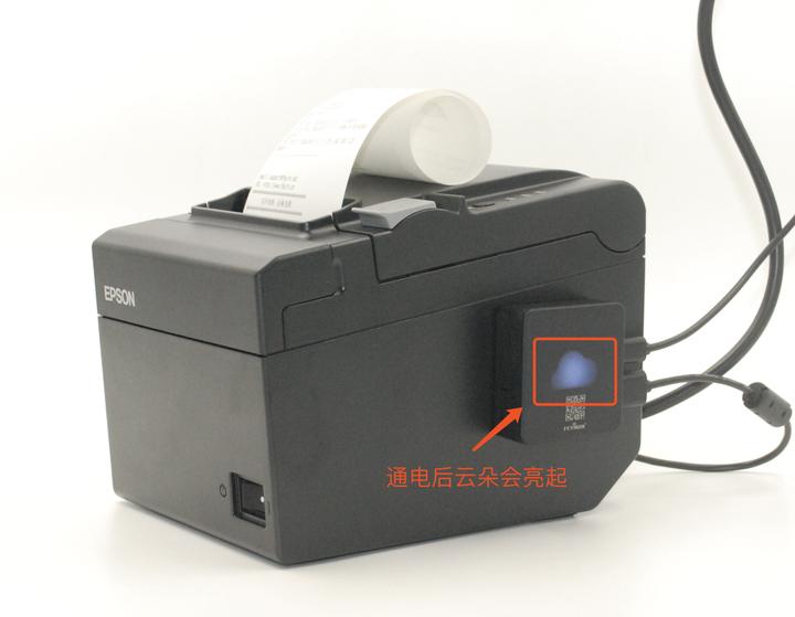 """在通电情况下,插入打印机或者打印机开机时,飞印盒子云朵会亮起,并且会提示:""""USB设备已插入"""""""