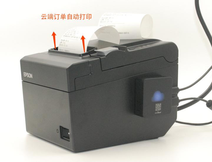 开机后,飞印盒子会自动通过WIFI或者GPRS连接网络,联网后就处于待机状态,随时可以打印订单,自动切纸。